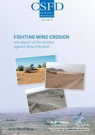 Seeking Csfd Fighting Wind Erosion One Aspect Of The Combat Against Desertificati