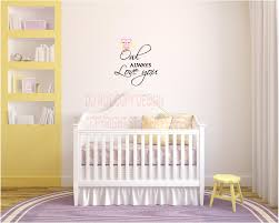 25 nursery wall decals quotes quote wall decals for ba nursery ba nursery playroom vinyl wall decal quotes sayings art lettering home