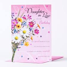 birthday card just for you daughter in law only 59p