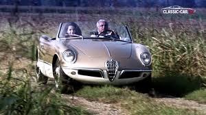 alfa romeo giulietta classic the alfa romeo giulietta bertone prototype youtube