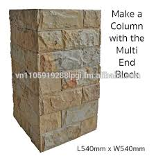 retaining wall concrete block garden wall letterbox stonewall