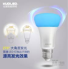 zigbee light link colorful light bulb 9w rgbw bulb auto wifi led