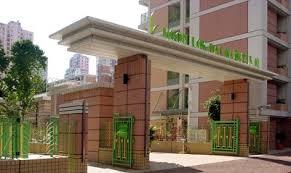portfolio hong kong housing society