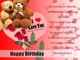 Happy Birthday Thank You Quotes Most Romantic Lovable Birthday Quotes For Wife Happy Birthday