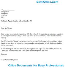for the post teacher application job cover letter free