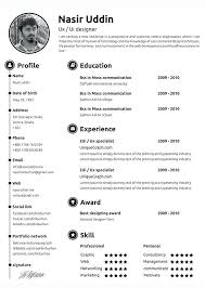 free pdf resume template free editable pdf resume template beautiful templates to