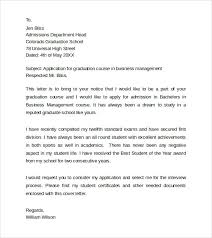 cover letter to admission 28 images college application cover