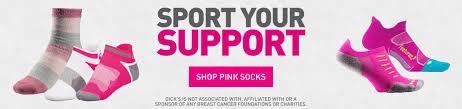Head Cushion Socks Athletic Socks U0027s Sporting Goods