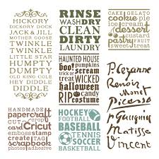 word collage home décor everyday cartridges u0026 images