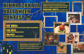spirit of halloween toronto