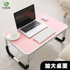 Laptop Desk Bed Desk Bed Simple Desk Folding Table Lazy Table Student