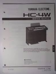 original yamaha electone el 7 service manual what u0027s it worth
