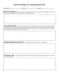 free preschool lesson plan template printable business pre k