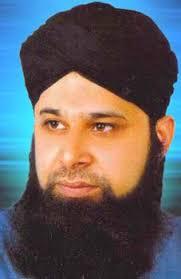 Sarkar Ki Aamad Marhaba – Owais Raza Qadri