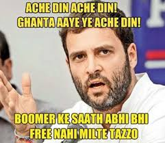 Gandhi Memes - treat yourself to these funny rahul gandhi memes as the birthday