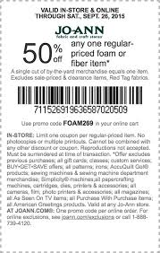 joanns coupon app joanns coupon app it up grill