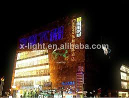 Laser Christmas Lights For Sale Outdoor Christmas Laser Projector Cheap Advertising Lazer Light