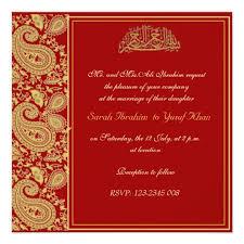 islamic wedding cards and gold muslim wedding card zazzle ca