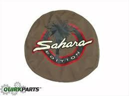 jeep wrangler sahara logo 1997 2006 jeep wrangler tj sahara 30 spare tire cover tan w sahara