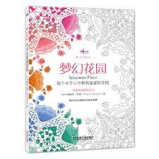 colouring book dream garden infiniment fleuri adults children