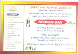 Olympic Invitation Cards Kvasc Bangalore Alumni Association Official Website