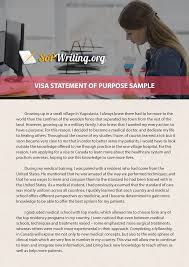how to request for 3000 visa statement of purpose student u0027s guide sop writing