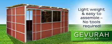 sukkah kits sale home sukkah outlet