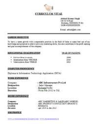 resume format free download for freshers pdf merge b tech resume fresher no experience free download 1 career