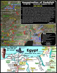 Map Israel Free Bible Maps Of Bible Times And Lands Printable And Public Use