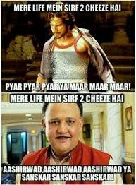 Alok Nath Memes - 10 lol alok nath trolls memes jokes trending on whatsapp bms co in