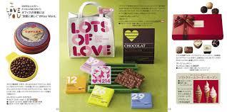 Japanese Gift Ideas Valentine World 2013 Japanese Chocolate Gift Ideas Create Eat