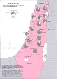 Map Of Israel And Palestine Palestine Map Silhouette My Blog