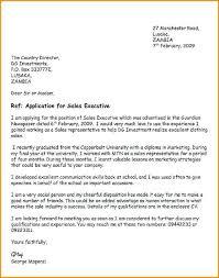 resume sles for teachers aides pendant letter of application exles app letter for job vacancy exle