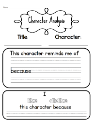character analysis essay sample teaching character analysis in the primary grades sarah s first teaching character analysis in the primary grades sarah s first grade snippets