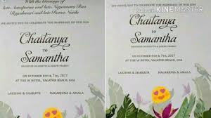 Marriage Wedding Invitation Cards Samantha U0026 Naga Chaitanya Wedding Card Sam U0026 Chay Wedding Card