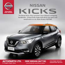 nissan innovation that excites logo nissan ghana nissan gh twitter