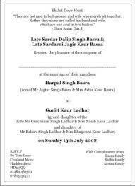 Punjabi Wedding Cards Sikh Wedding Invitations Alesi Info