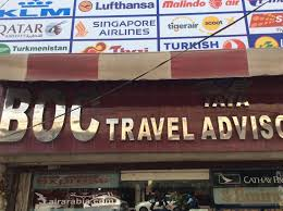 travel advisors images Boc travel advisors regd photos g t road jalandhar pictures jpg