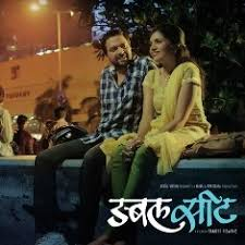 songs free download 2015 double seat 2015 marathi mp3 songs free download