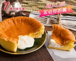 lyc馥 cuisine 微熱山丘 好吃宅配網
