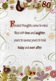 80th birthday poetry in motion card cards kates
