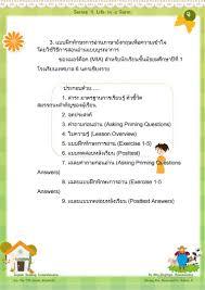 Reading Comprehension 7th Grade Worksheets English Reading Comprehension Worksheet Free Esl Printable