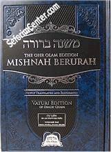 mishnah berurah mishnah berurah hebrew 3d ohr olam edition large