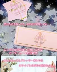 prescription color contacts for halloween buy sailor moon 20th anniversary limited edition contacts eyecandy u0027s