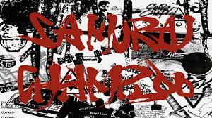samurai champloo samurai champloo commercial break art album on imgur