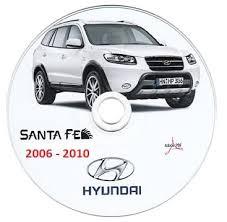 2006 hyundai santa fe manual hyundai santafe manual
