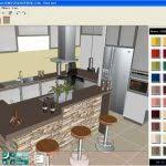 Virtual Home Design Software Free Download Codecave Co