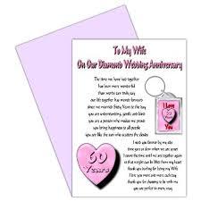 60th Wedding Anniversary Greetings Buy Husband 60th Wedding Anniversary Card With Removable Keyring