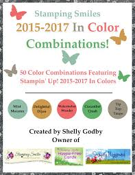 2017 Color Combos Color Combinations E Book 001 Jpg
