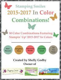color combinations e book 001 jpg